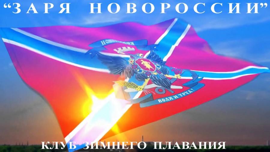В честь Дня Победы: Экстремальный марафон ДНР-Россия