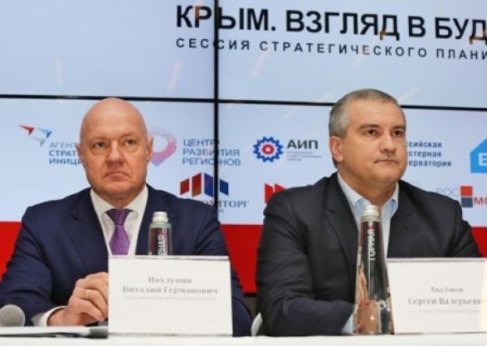 Опальный вице-премьер Крыма не будет уволен с занимаемой должности?