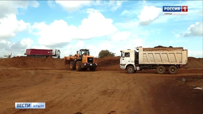 В Крыму разбирают хранилища отходов металлургического производства