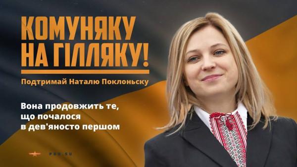 НяшаНагиляку