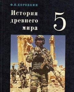 ИсторияАлеппо