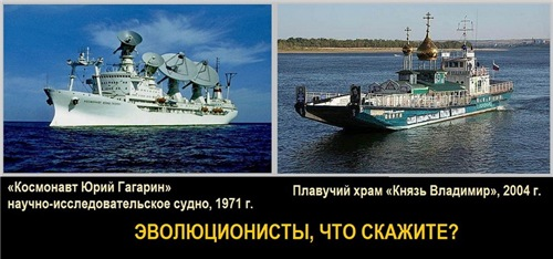СССРРФ