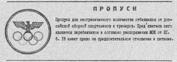 """""""Росія - країна без моралі і сорому. А мені соромно, що я росіянин"""", - інформатор WADA Родченков - Цензор.НЕТ 2172"""