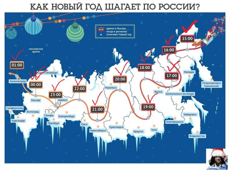 Карта 1-00
