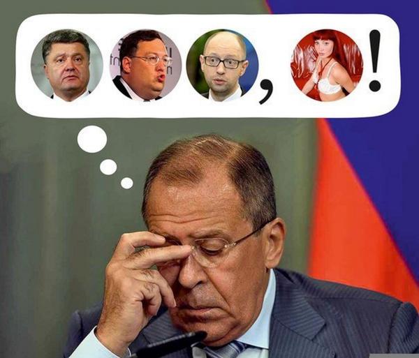 Лавров,ребус