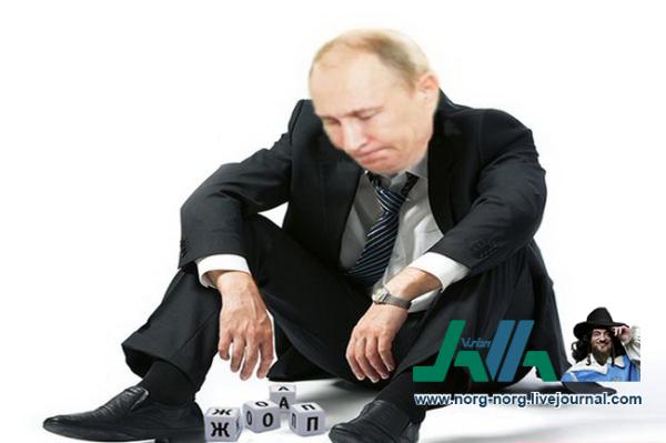 Putin_Schaste