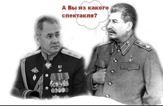 ШойгуСпектакля