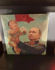 ТрампПутин