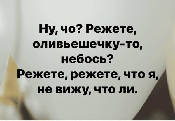photo_2020-12-31_08-44-56