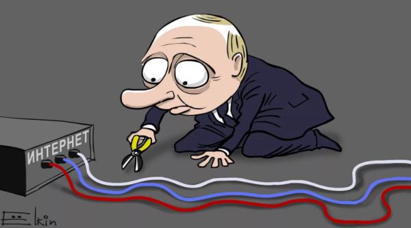 ПутинИнтернет