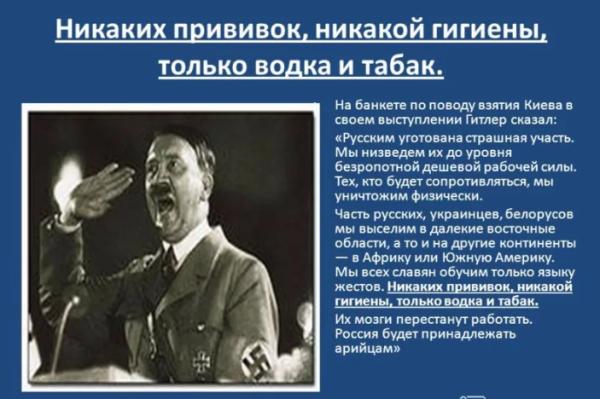 Эпидемия конспирологии и внезапный Гитлар Screenshot_8