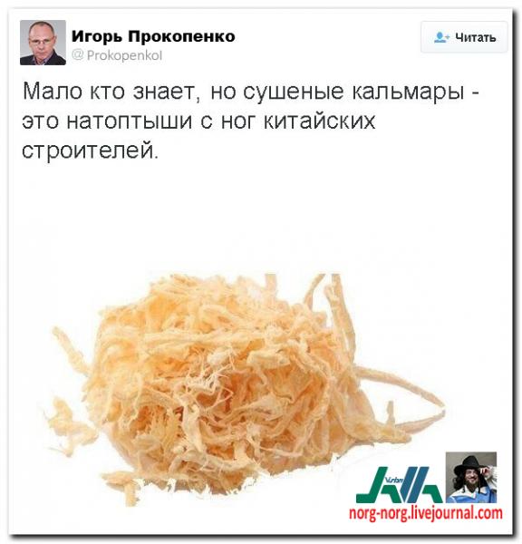 Прокопенко