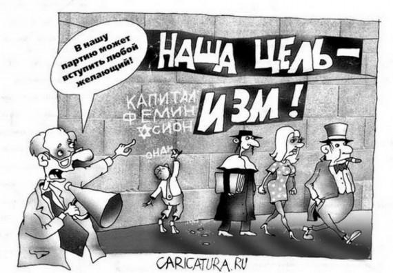 ПартияРоста111