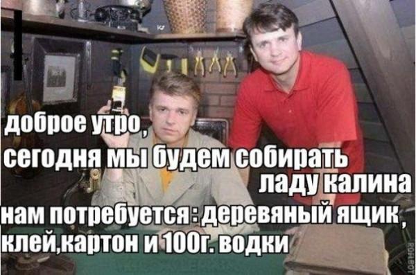 Прокуратура просит суд арестовать Чечетова и назначить залог 5 млн гривен - Цензор.НЕТ 8341