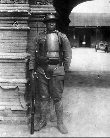 Японская императорская бронепехота