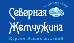 Логотип Северная Жемчужина
