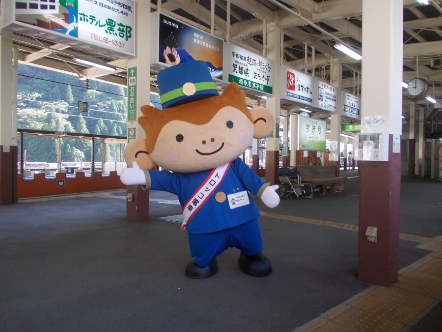 Ущелье Куробе.  Япония 2017.