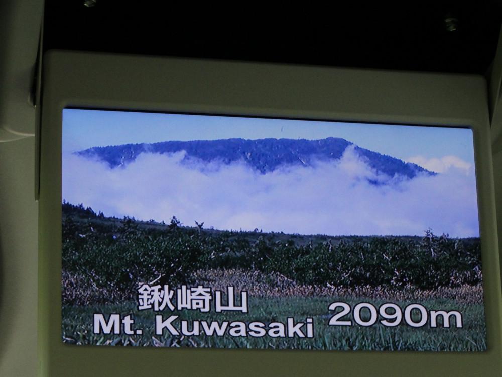 Японские Альпы.  Tateyama Kurobe Alpine Route. Сентябрь 2017