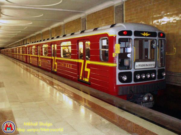 Красная стрела поезд цена билета - 3749