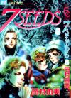 7 Seeds_v08_small
