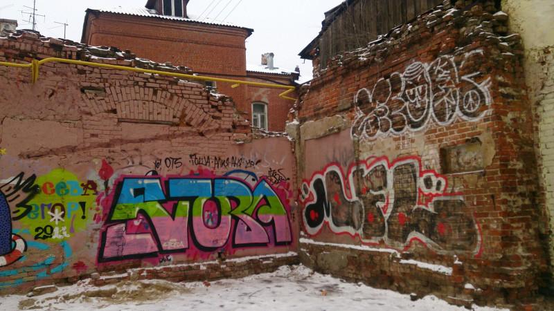 Граффити Нижнего Новгорода