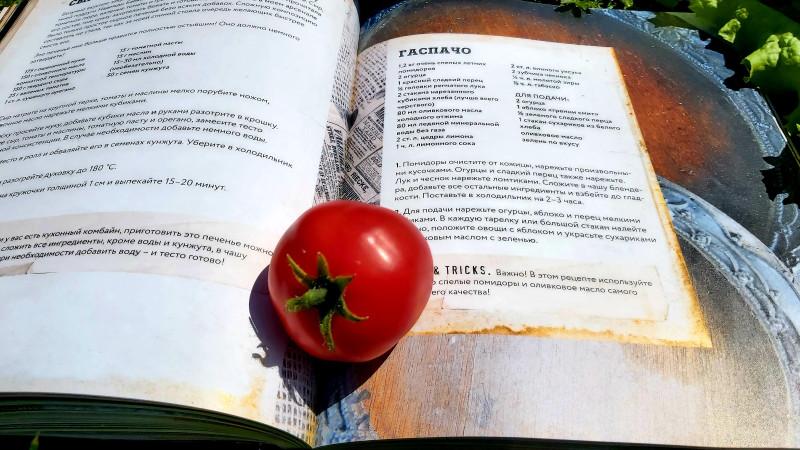 Про овощи от Насти Понедельник