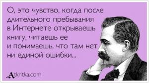 atkritka_1372161649_711_m