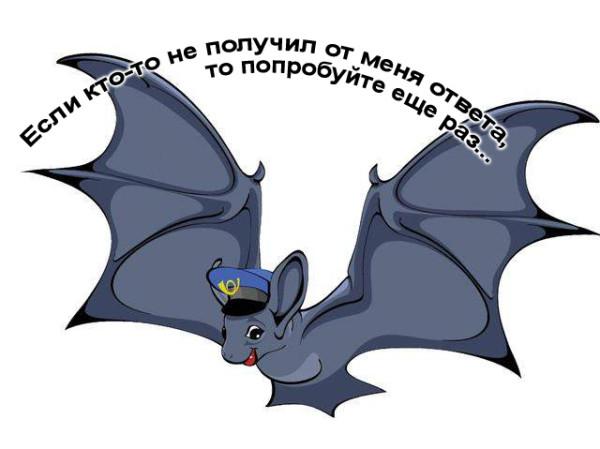 The Bat! . 3.98.04 Professional Edition+ RUS. Мощная почтовая программа.