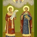 МучникиМаркиан и Мартирий -  Святые покровители юристов