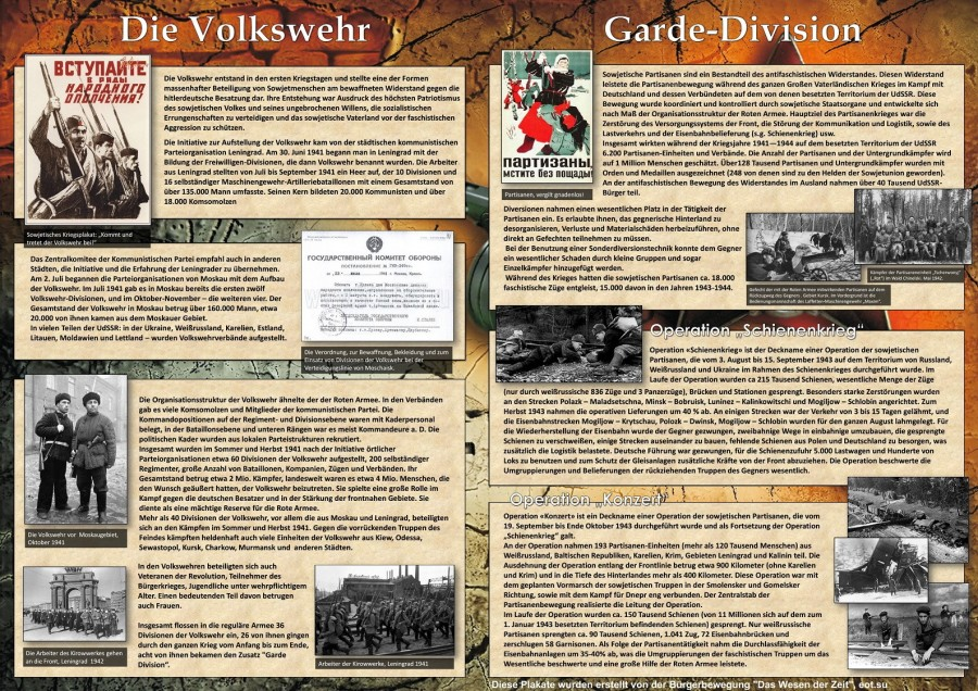 1. Volkswehr und Garde-Division.jpg