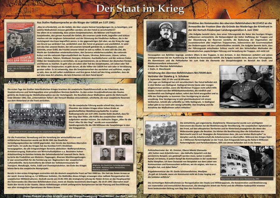 9. Der Staat im Krieg.jpg