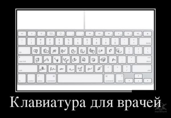 1367358924_demotivatory_03