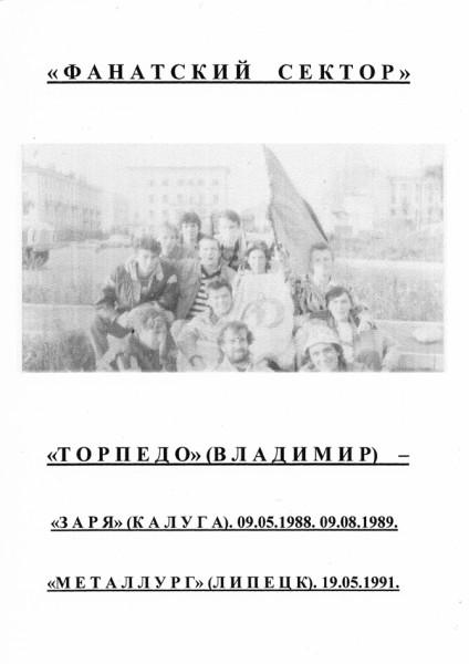 https://ic.pics.livejournal.com/notesmagshop2/87207744/191727/191727_600.jpg