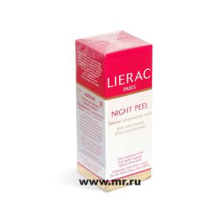 Косметика лечебная - lierac (лиерак).