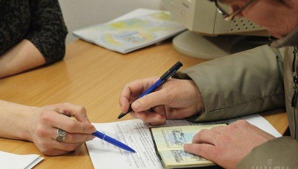 Новости Украины: правительство лишило должников всех субсидий