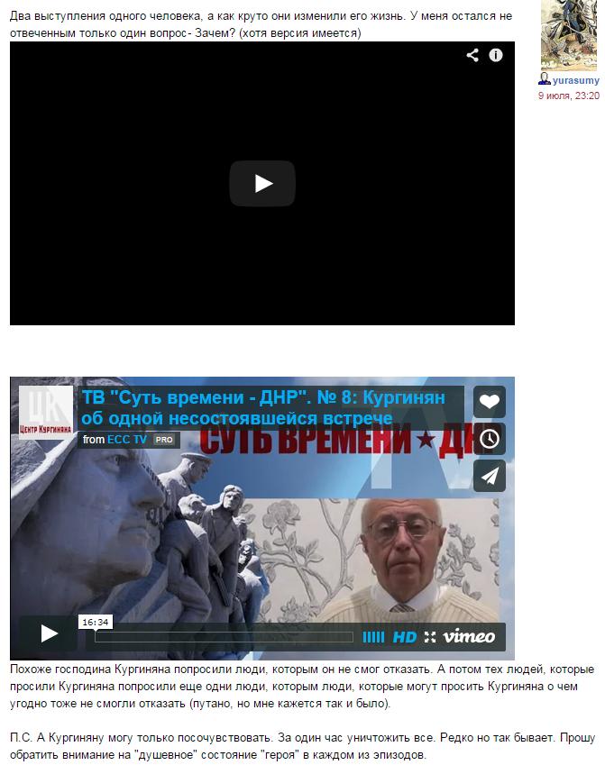 Скриншот 2014-11-01 16.03.11