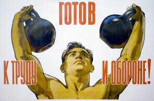 poster-sport-3.jpg
