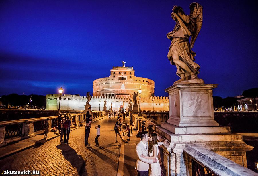 Помолвка в Риме