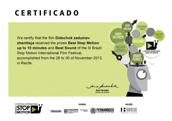certificado_didochock