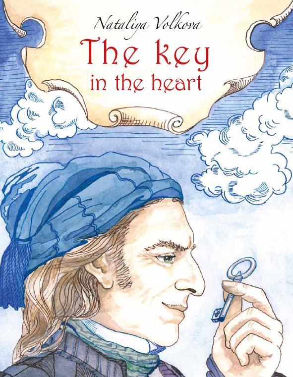 book_Key