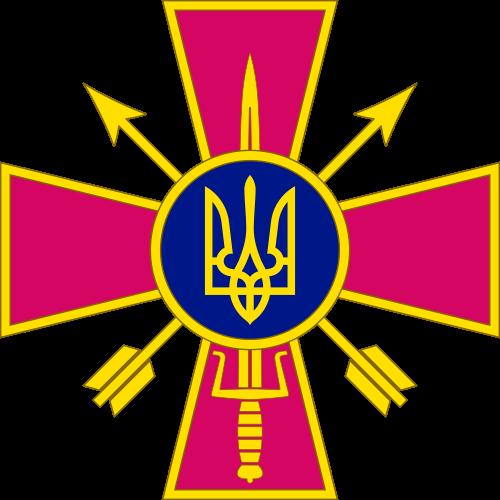 ССО Украины