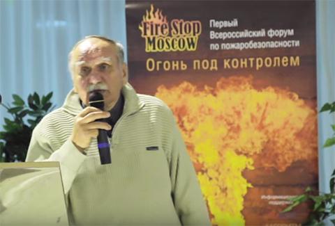 Вице президент Холдинга ОСК ГРУПП - КИРЮХАНЦЕВ ЕВГЕНИЙ ЕФИМОВИЧ
