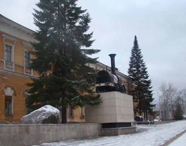 Краеведческий музей Нижний Тагил