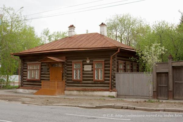 Екатеринбург дом-музей Бажова