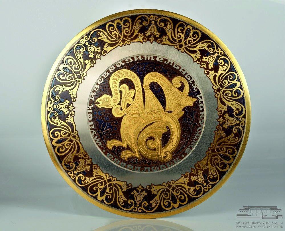Екатеринбургский музей медальон златоуст