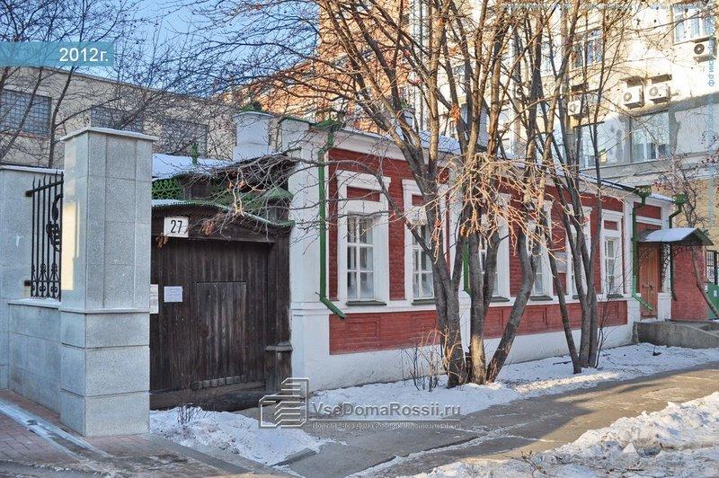 Екатеринбург дом-музей Мамина Сибиряка