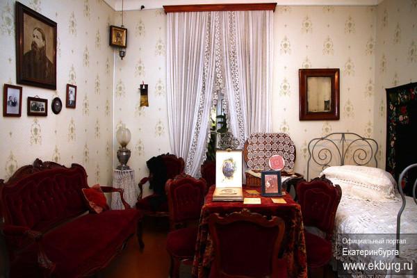 Екатеринбург дом-музей мамина сибиряка комната матери