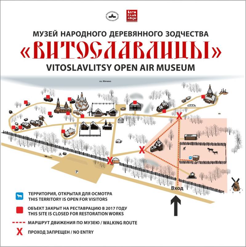 Карта Витославлиц