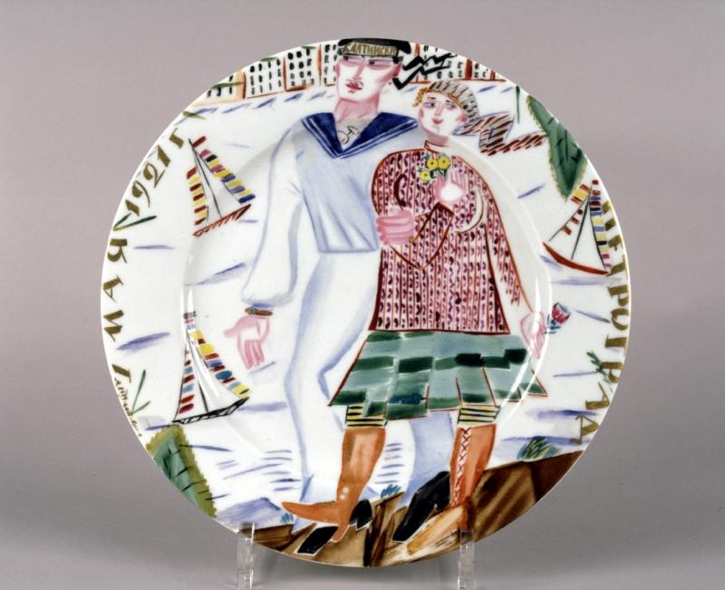 Щекатихина-Потоцкая тарелка 1 мая 1921