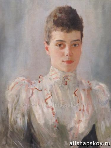 Серов Княгиня Ксения Александровна